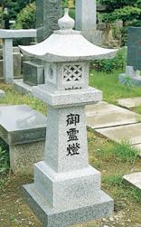 sousyoku29