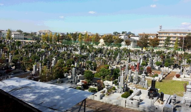 松戸 霊園
