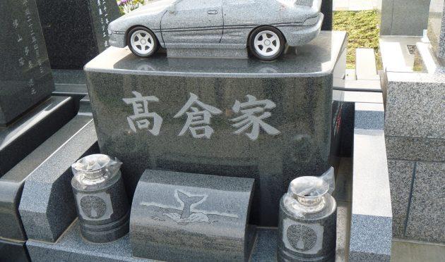 デザインに魅せられて10年以上駆使したMR-2(トヨタ)のお墓
